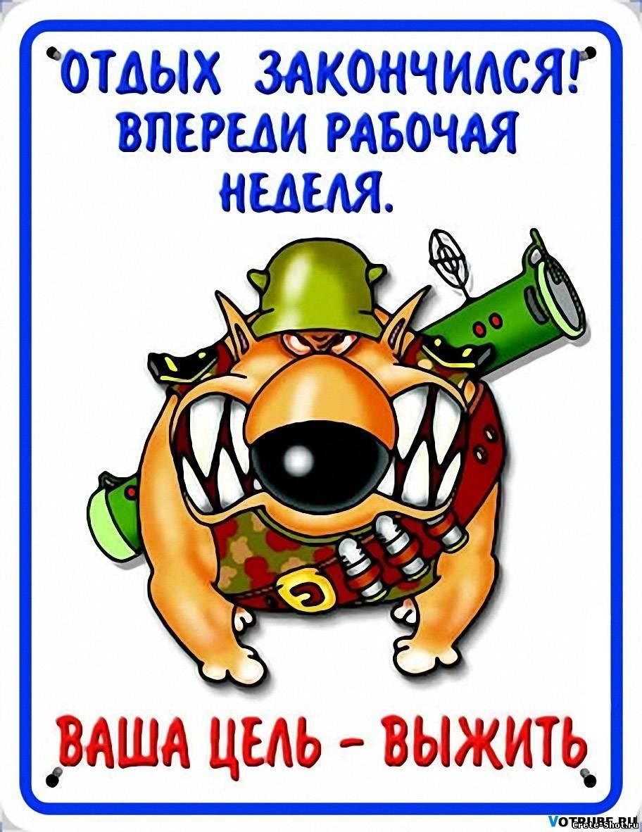 Иллюстратор алла бобылева (alla bobyleva) (157 работ)